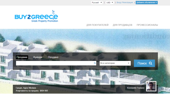 buy2greece.ru